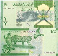 Oman 1/2 Rials 2020 / 2021 P New UNC