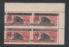 Liberia # O112c MNH Block DOUBLE SURCHARGE ONE INVERTED Variety 1920 Fauna Civet