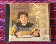 Tsai Chin ( 蔡琴) ~ 精選 ( Made in Japan ) Cd