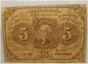 1862 United States Five Cents Fractional Postage Currency