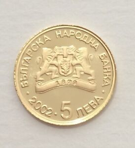 Bulgaria - 5 Leva - 1/25 oz - 2002 - Gold