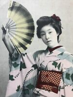 C1900 Japan Japanese Geisha Girl Postcard Hand Coloured White and Green Kimono