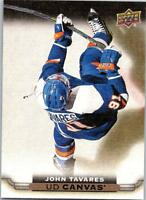JOHN TAVARES 2015-16 Upper Deck Canvas #55 ($0.75 MAX SHIPPING)
