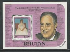 BHUTAN  # 334 MNH 21ST BIRTHDAY OF PRINCESS DIANA. Souvenir Sheet