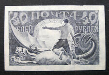 Russia 1921 187 Variety Mint NG 40r Russian RSFSR Triumphant Definitive Proof!!