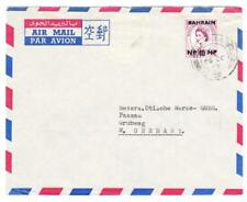 Bahrain SG#110(single frank)-BAHRAIN 25/OC/59-AIR MAIL TO GERMANY