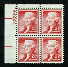 US Plate Blocks Stamps #1033 ~ 1954 JEFFERSON LIBERTY SERIES 2c Plate Block MNH