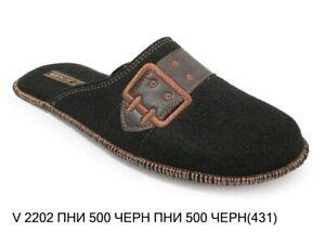 Premium Quality 100% Sheep Wool Sheep Felt Men Slippers .Made in EU. US Seller.