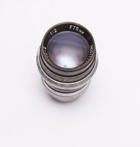 PO2-2 75mm F2  vintage russian cine lens-1940,s