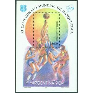 BASKETBALL-1990-ARGENTINA STAMP-DOUBLE IMPRESSION-MNH-