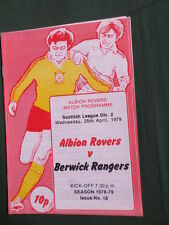 Berwick Home Team Football Scottish Fixtures (1970s)
