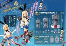 Azone Pure Neemo No.077  Kan Colle SHIMAKAZE 1/6  Doll Box Set  ,  hok