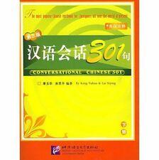 Very Good, Conversational Chinese 301 vol.2, KANG Yuhua, Book