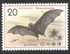 Japan 1974 Flying Fox/Conservation/Animals/Nature/Wildlife/Palm Trees 1v n25809
