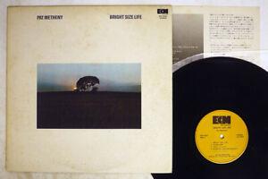 PAT METHENY BRIGHT SIZE LIFE ECM PAP-9043 Japan VINYL LP