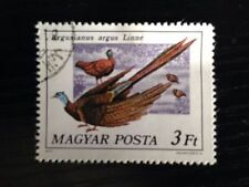 Birds Single Hungarian Stamps