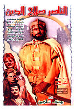 arabic dvd SALADIN ENG SUB movie,film ahmed mazher