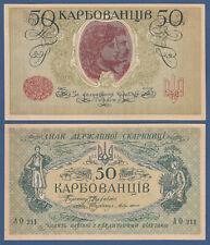UKRAINE 50 Karbovantsiv (1918)  aUNC  P.6 b