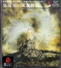 ONMYO-ZA ONMYOUZA-HOYOKU-RINDO-JAPAN CD G50
