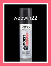 KMS Moistrepair moist repair leave-in conditioner treatment 150ml damaged hair