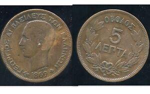 GRECE  5 lepta 1869     ( bis )