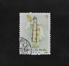 E7212 P R China 1962 stamp  Stage Art of Mei Lang Fang 8f COLOUR ERROR!