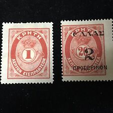 1901-1909 Crete Postage Due, Surcharge Overprint Stamps Unused