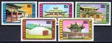 Mongolie 1974 architecture mongole Yvert n° 756 à 760 neuf ** 1er choix