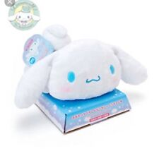 Cinnamoroll Plush Moving Ears And Japanese Talking Music Japan Limited Edition