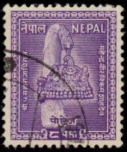 "NEPAL 93 - Crown of Nepal ""1957 Light Violet"" (pb25190)"