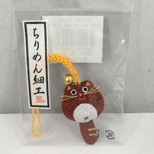 Japanese Netsuke Key Phone Car Charm Chirimen Red Raccoon w/ Bell Made in Japan