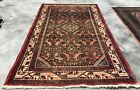 Authentic Hand Knotted Vintage Ceena Wool Area Rug 4 x 3 FT (2297 KBN)