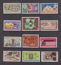 IVORY COAST #199//C29 LARGE SIZE COMMEMORATIVES Mint Hinged SCV $28.60