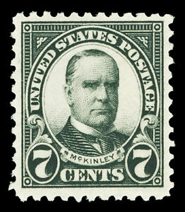 Scott 559 1923 7c McKinley Perforated 11 Flat Plate Issue Mint VF NH Cat $15.50