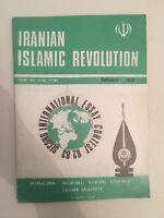 Iranian Islamico Revolution Febbraio 1983