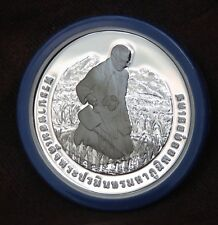 King Bhumibol Adulyadej Rama IX 2012 Thailand 800 Baht Silver Proof Coin IUSS