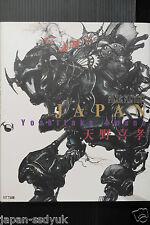 "JAPAN Yoshitaka Amano Art book ""JAPAN"" (Final Fantasy V & VI Art Book)"