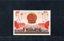 CHINA PRC J2, Scott 1204 25th Anniv. of Founding of PRC (1st Set) MNH