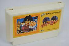 Famicom JACKIE CHAN Cartridge Only Nintendo fc