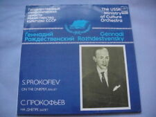 Prokofiev: 'On The Dnieper'. Conductor : Gennadi Rozhdestvensky LP