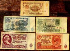 1961 - RUSSIA (CCCP-Soviet-Union) - Lenin Era 1, 3, 5, 10, 25 Rubles Banknotes