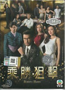 BURNING HANDS - COMPLETE TVB TV SERIES DVD BOX SET (1-28 EPS) (ENG SUB)