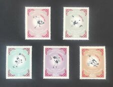 Mongolia 1966 old stamps