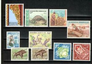 [G60] Laos MNH classic old collection