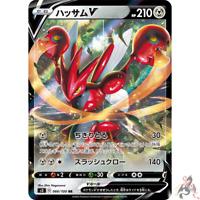 Pokemon Card Japanese - Scizor V RR 066/100 s3 - HOLO MINT