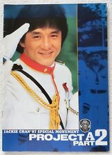 JACKIE CHAN Project A II MOVIE PROGRAM JAPAN BOOK 1987 Maggie Cheung RARE F/S