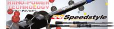 Sale Major Craft Speed Style Series Baitcast Rod SSC S64 L/BF (1008)