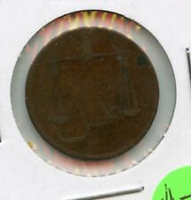 1791 East India Co 1/2 Pice Cash Coin - RW843