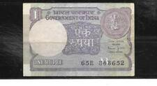 INDIA #78Ae 1990-B VG USED RUPEE BANKNOTE PAPER MONEY CURRENCY BILL NOTE