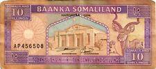 SOMALILAND ( 1996 )  10  SOMALILAND SHILLINGS  BANK NOTE in a protective sleeve